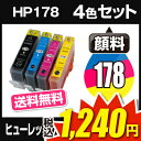 ヒューレット・パッカード HP178XL 4色セット 【増量】【送料無料】【互換インクカートリッジ】【ICチップ有(残量表示機能付)】178 hp インク hp 178 インク HP178XL-4CL