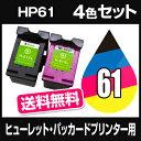 Hp61-xl4cl-set