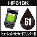 Hp61xl-bk