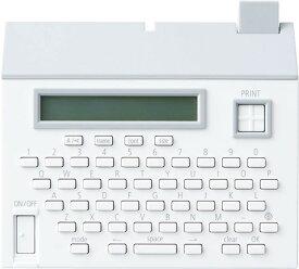 【KING GIM(キングジム)】こはる MP20キングジム こはる テーププリンター ラベル シンプル おしゃれ[▲][KM]
