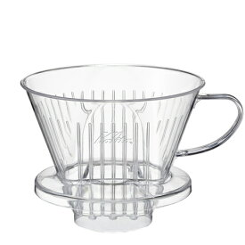 【Kalita(カリタ) 】 プラスチック製 コーヒードリッパー (4-7人用) 103-D 6001 カリタ プラスチック製 コーヒードリッパー 4人用 7人用 コーヒー 珈琲 コーヒー用品 ドリップ[▲][KA]