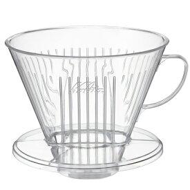 【Kalita(カリタ) 】 プラスチック製 コーヒードリッパー (7-12人用) 104-D 7001 カリタ プラスチック製 コーヒードリッパー 7人用 12人用 コーヒー 珈琲 コーヒー用品[▲][KA]