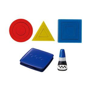 【シャチハタ】エポンテ カタチスタンプ 青セット シャチハタ しゃちはた スタンプ パズル 知育玩具 創造 アイデア 発想力 動物 植物 乗り物 建物 青 ブルー ZEP-KT-Bシャチハタ スタンプ パズ