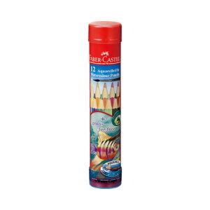 【シャチハタ】ファーバーカステル 水彩色鉛筆 丸缶 12色セット シャチハタ しゃちはた 色鉛筆 水彩 絵 絵画 スケッチ 水溶性 鉛筆 えんぴつ 芯 柔らかい TFC-115912シャチハタ 色鉛筆 水彩 絵
