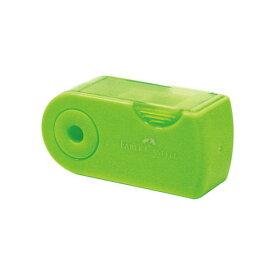【シャチハタ】ファーバーカステル 鉛筆削り(角型ミニ) グリーン シャチハタ しゃちはた 鉛筆削り えんぴつ 色鉛筆 スライド式 削りくず こぼれない コンパクト 軽量 携帯 小さめ ファーバーカステル TFC-182702/H-4[▲][SH]