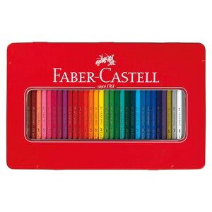 【シャチハタ】ファーバーカステル 色鉛筆 36色セット シャチハタ しゃちはた 色鉛筆 水彩 絵 絵画 スケッチ 水溶性 鉛筆 えんぴつ 芯 柔らかい ファーバーカステル TFC-CP/36Cシャチハタ 色鉛