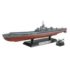【タミヤ/TAMIYA】艦船シリーズ No.19 1/350 日本特型潜水艦 伊-400 [▲][ホ][F]