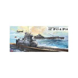 【ピットロード】1/700 スカイウェーブシリーズ 日本海軍 潜水艦 伊13&伊14 プラモデル [▲][ホ][F]