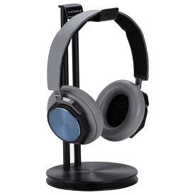 【Just Mobile(ジャストモバイル)】ジャストモバイル HeadStand Deluxe Headphone Stand ブラック JM10299 スタンド ヘッドフォン ヘッドフォンスタンド[▲][R]