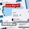 Business card card, thick white (JP-MCC03-1) Sanwa Supply (SANWA SUPPLY) where an ink-jet rotation is beautiful