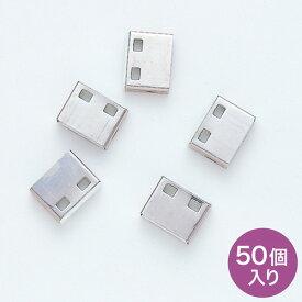 [サンワサプライ]SL-46-W用取付け部品(50個入り) ホワイト【▲】