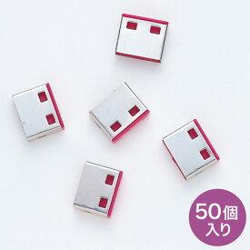 [サンワサプライ]SL-46-R用取付け部品(50個入り) レッド【▲】