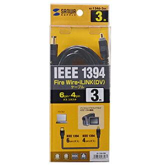 IEEE1394 cable 3 m non-black KE-1346-3BK Sanwa (SANWA SUPPLY)