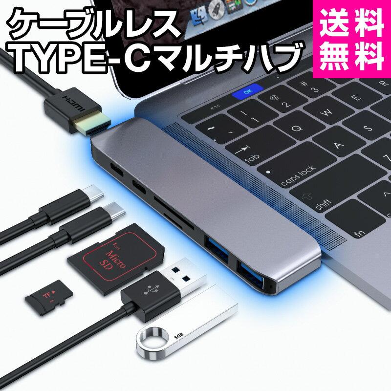 タイプc 変換アダプター USB-Cハブ type-c ハブ カードリーダー mac os macbook macBook pro windows linux HDMI 1ポート USB C 2ポート USB 3.0 2ポート SDカード 1ポート microSDカード 1ポート 充電&データ転送を同時に可能 PD対応 45w バスパワー アルミニウム合金/ABS