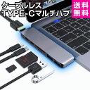 タイプc 変換アダプター USB ハブ USB-Cハブ type-c カードリーダー タイプc変換アダプター mac os macbook macBook p…