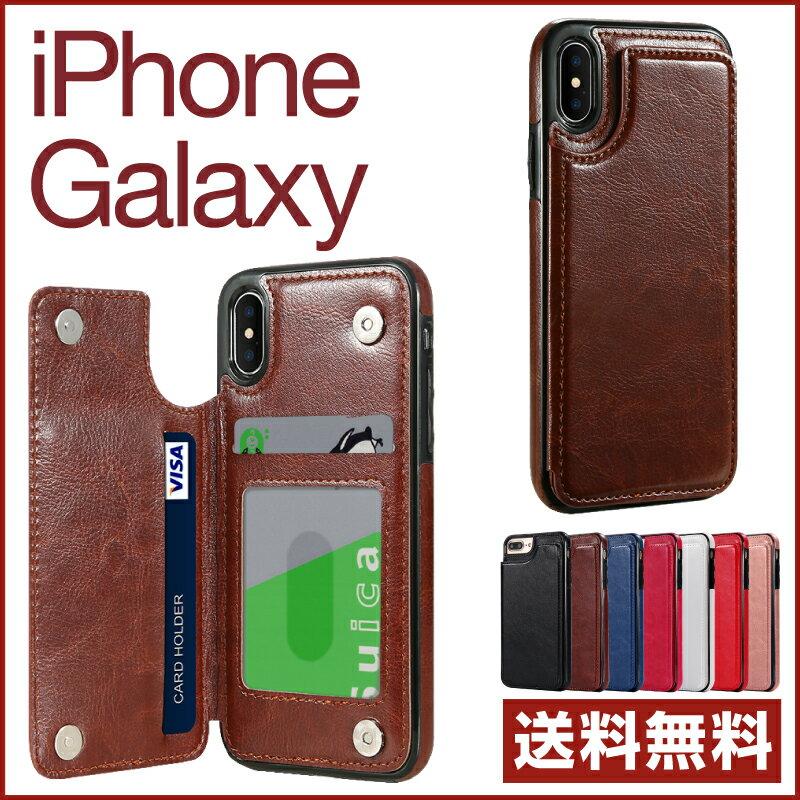 スマホケース 携帯ケース ケース 背面カード収納 手帳型スマホケース iphoneケース ギャラクシー iPhoneXR iPhoneXSMax iphoneXS iphoneX iphone8 iphone7 iphone6s 手帳型 ベルトなし カード収納 背面収納 smcs