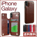 スマホケース 携帯ケース ケース 背面カード収納 手帳型スマホケース iphoneケース ギ...