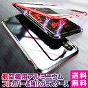 iphoneケース スマホケース バンパーケース 携帯ケース クリアケース iphone iPhoneXS...