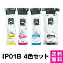 Ip01b 4cl set