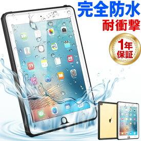防水ケース スマホ防水ケース 防水スマホケース iPad 2021 2020 タブレット 防水ケース 防水カバー IP68 Mini 5 Pro 12.9 11 Pro 10.5 Air 3 iPad 9.7インチ 2017 2018 iPad Pro iPad Air2 iPad mini4 汎用ケース 海・プール・お風呂に