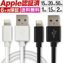 iphone 充電 ケーブル ライトニングケーブル iPhone充電ケーブル iPhoneXS iPhoneXSMa...