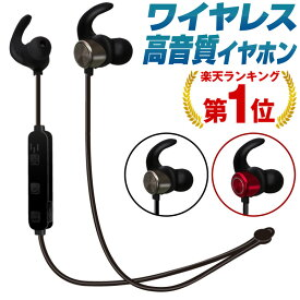 【即日出荷】bluetoothイヤホン イヤホン ワイヤレスイヤホン iPhone11 iPhone11 Pro iPhone11 Pro Max iPhoneXS iPhoneXSMax iPhoneXR iphonex iphone8 iphone7 apple android 4.0 ipod mac sony xperia スマホ アイフォン8 アンドロイド