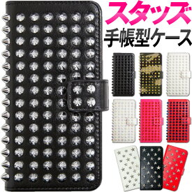 スタッズケース スマホケース 携帯ケース ケース 手帳型スマホケース iphoneケース iphoneXS iphoneXSMax iphoneX iphone8 iphone7 iphone6s スタッズ 手帳型 ベルトあり カード収納 smcs