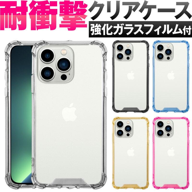 スマホケース クリアケース 携帯ケース ケース スマホケース iphoneケース ギャラクシー iPhoneXR iPhoneXSMax iphoneXS iphoneX iphone8 iphone7 iphone6s 耐衝撃 透明