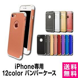 【在庫限り!】iPhoneXS iPhoneX iPhone8 iPhone7 iPhone7plus iPhone6s iPhone6 iPhone6sPlus iPhone6plus iPhoneSE iPhone5s ケース 耐衝撃 ケース tpu バンパー キラキラ 可愛い アイフォン7 iphoneケース スマホケース 携帯ケ