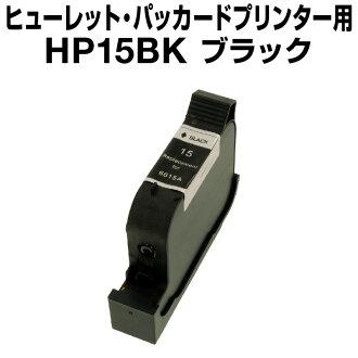 惠普HP15/6615黑色HP