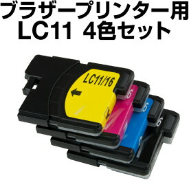 【お買い物マラソン限定50円OFFクーポン】ブラザー LC11-4PK 4色セット【互換インクカートリッジ】ブラザー インク brother LC11-4PK-SETブラザーインク【インキ】ブラザー インクカートリッジ ブラザー lc11 lc11-4pk 純正インク から乗