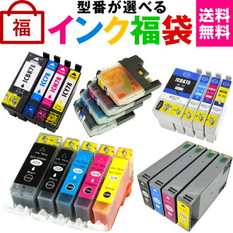 Sale sale sale sale 10 ink bags ★ ink cartridge ink Epson Canon Canon brother and compatible ink cartridge ink ink-cartridge hobinavi genuine ink and the quality IC6CL50 times Rakuten genuine canon