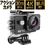 アクションカメラ4kwifiWi-Fiモデル防塵防水30m170度広角アクションカメラ2インチ液晶GoProに負けない高画質ウェアラブルカメラ4K広角ワイドスポーツカメラiPhoneiPhone8/X/7/6s/5s/SE/Android対応送料無料1080P水中カメラ手ぶれ補正小型