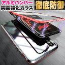 【ポイント10倍】iphoneケース スマホケース バンパーケース 携帯ケース クリアケース iphone iPhoneXS iPhoneXSMax i…