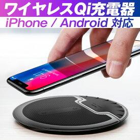 ワイヤレス充電器 急速 Qi iPhone 対応 スマホ スタンド 可変式 ワイヤレス充電 iPhone12 Pro Max mini iPhone 12 iPhone11X iPhoneXR iPhoneXS iPhoneXS Max iPhoneSE2 SE2 iPhone8 Galaxy エクスペリア s10 X