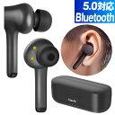 ワイヤレスイヤホン iPhone イヤホン bluetooth ワイヤレス 両耳 片耳 ブルートゥース ブルートゥースイヤホン bluetooth5.0 イヤホン 4.5H 1.5H 420mAh I