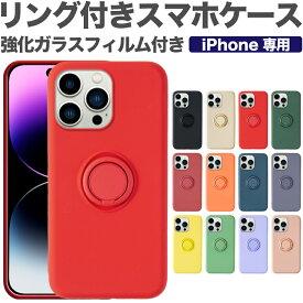 iPhone12 Pro Max mini iPhone 12 se ケース 11 pro xr xs x 8 7 第2世代 第二世代 iphoneケース スマホケース アイフォン リング リング付きケース 可愛い 耐衝撃 シリコンケース カバー iphone11 ProMax iPhoneXS