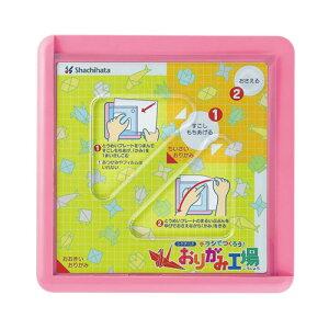 おりがみ工場 ピンク はさみ不要 カッター不要 安心 折り紙 桃 折り紙 ZPC-A2/H[▲][SH]