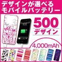 デザイン モバイル バッテリー スマート アイフォン