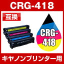 Nc crg 418 4cl set