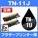 Nc-tn-11j-2set