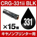 Ou-crg-331ii-bk-15se
