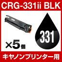 Ou-crg-331ii-bk-5set