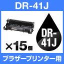 Ou dr 41j 15set