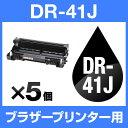 Ou dr 41j 5set