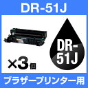 Ou dr 51j 3set