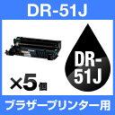 Ou-dr-51j-5set