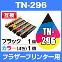 Ou-tn-291296-4-291bk