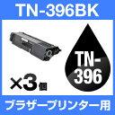 Ou-tn-396-bk-3set