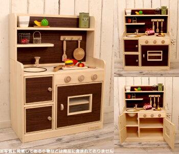 大人気!!職人の手作り☆木製ままごとキッチン(ドイツ樅(もみ))【COOKTIME:クックタイム】デラックスハイタイプ(えらべる5色)木工職人が丹誠込めて製作しました!木のおもちゃ、木製おもちゃ、キッチン、木製キッチン